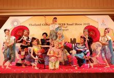 タイ王国・バーンラバム タイ舞踊団