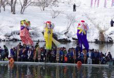大仙市 Daisen City・川を渡る梵天(伊豆山神社梵天奉納祭)